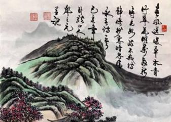 《庆祝建国七十周年暨邓之元...