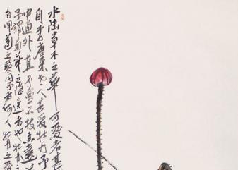 黄曙光雪鸿堂书画展在合肥隆...