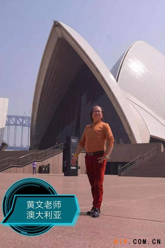 著名画家黄文走遍澳大利亚采风行