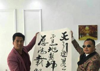 安徽书画名家走进十里飘香酒庄