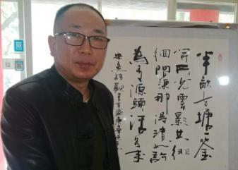 走近著名书法家吴晓平
